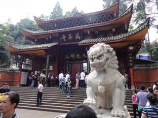 Ingang Emeishan Wanniansi Temple
