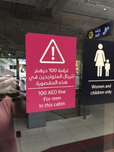 Vrouwen coupee in de metro van Dubai