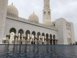 Deel van de voorkant van Grand Mosque